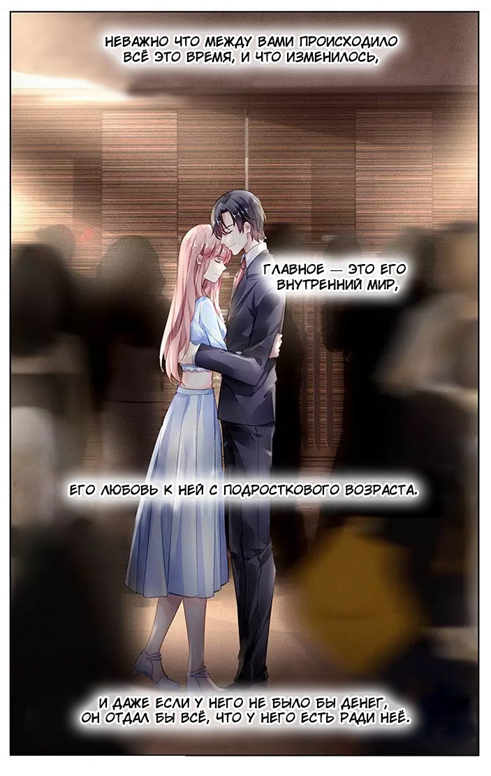 https://r1.ninemanga.com/comics/pic3/14/27598/1309100/154913186368.jpg Page 3