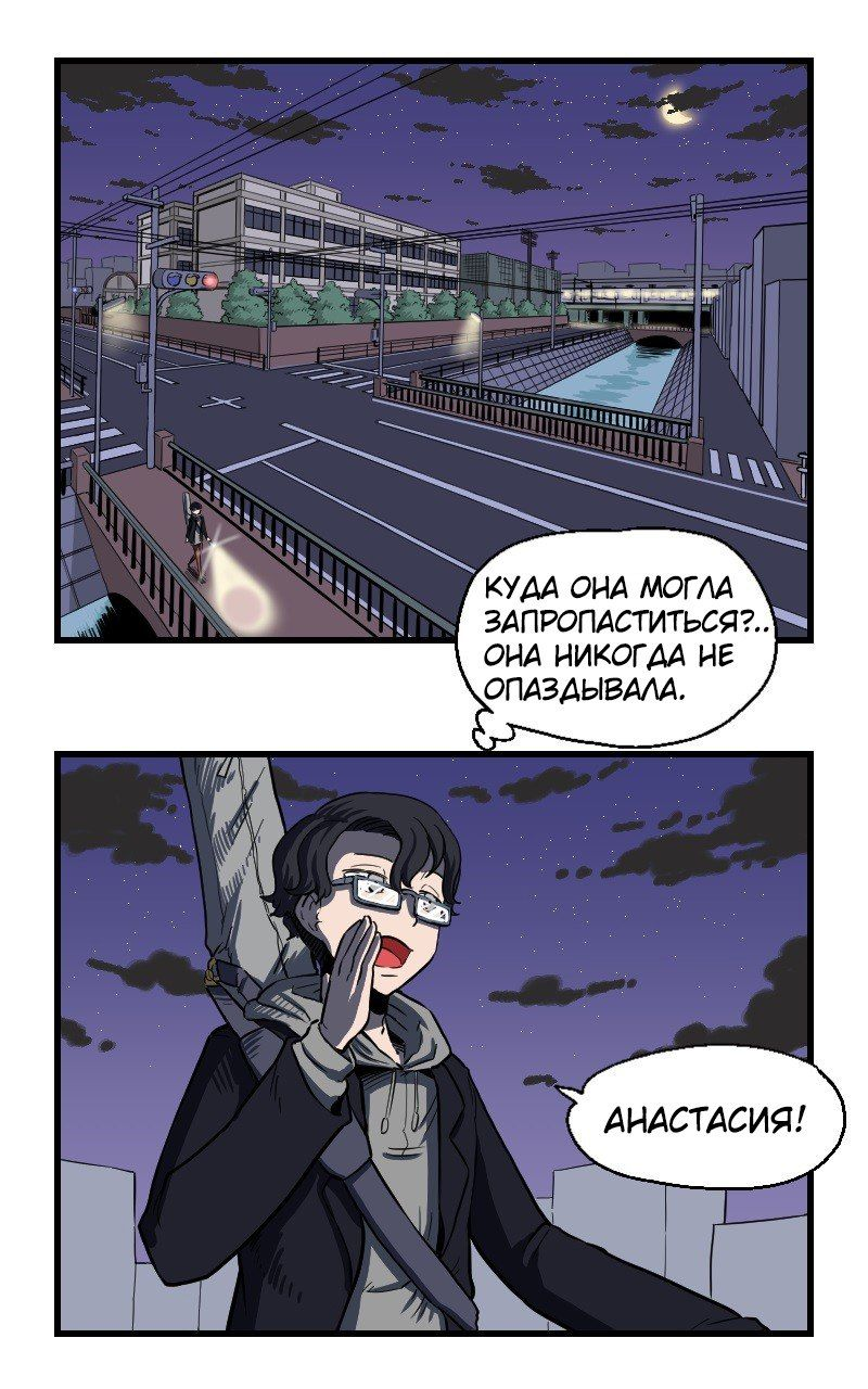 https://r1.ninemanga.com/comics/pic3/22/34902/1271972/1541744209492.jpg Page 4