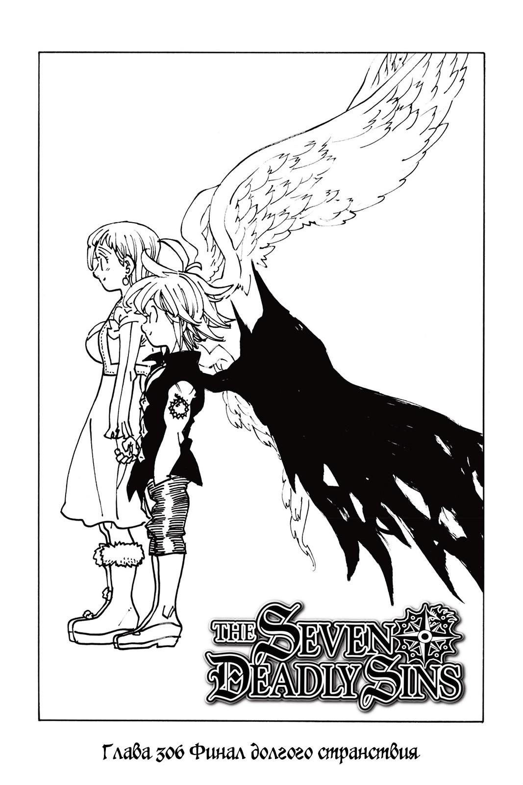 https://r1.ninemanga.com/comics/pic3/29/22109/1330792/1554632675952.jpg Page 1