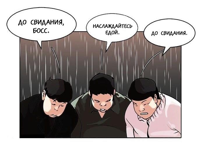 https://r1.ninemanga.com/comics/pic3/33/19937/1319706/1551627781230.jpg Page 2