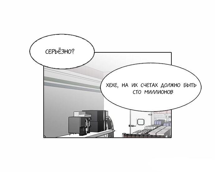 https://r1.ninemanga.com/comics/pic3/33/19937/1319706/1551627809462.jpg Page 43