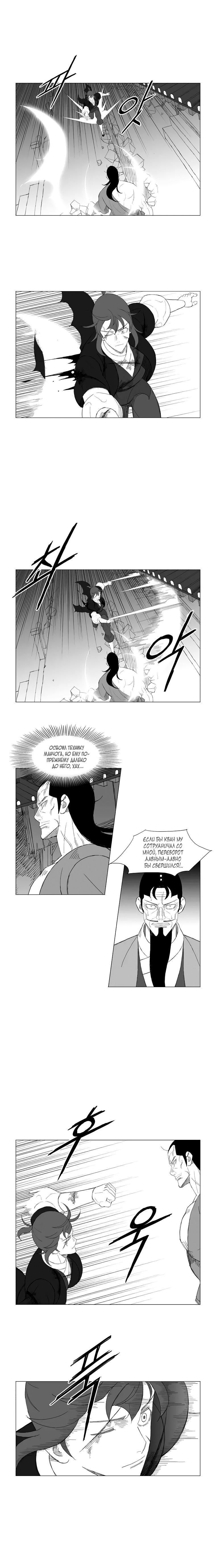 https://r1.ninemanga.com/comics/pic3/39/28263/1275882/1542235217248.jpg Page 3