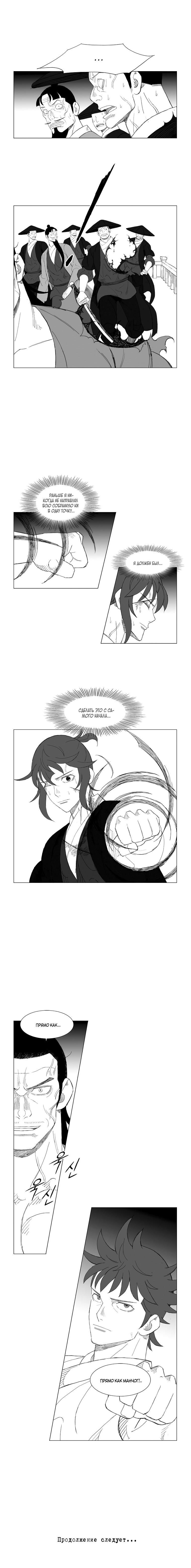 https://r1.ninemanga.com/comics/pic3/39/28263/1275882/1542235220334.jpg Page 6