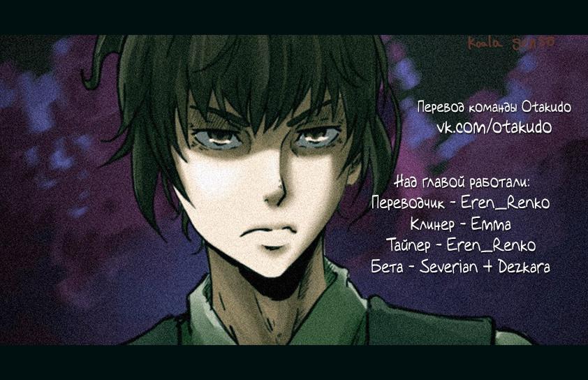 https://r1.ninemanga.com/comics/pic3/39/28263/1275882/1542235222904.jpg Page 7