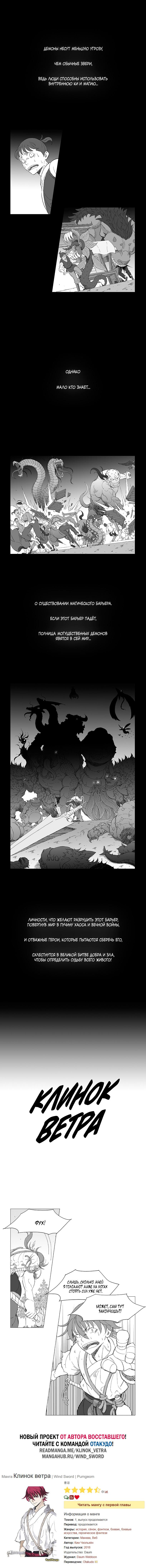 https://r1.ninemanga.com/comics/pic3/39/28263/1275882/1542235223946.jpg Page 8