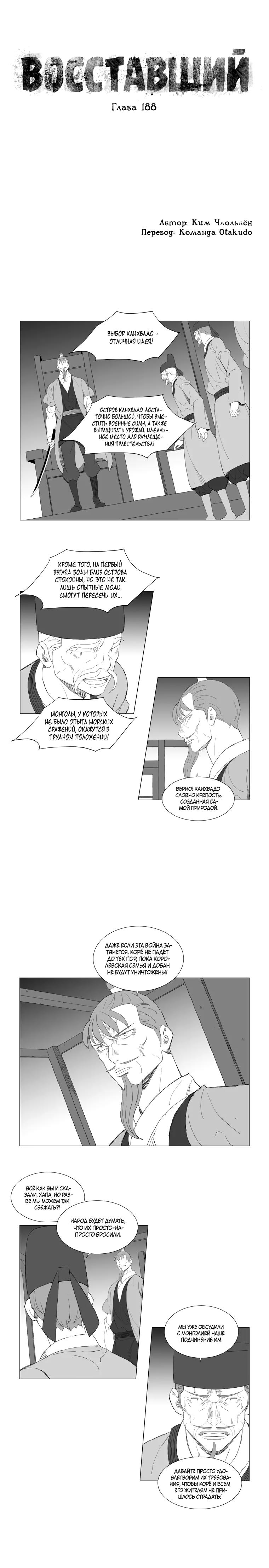 https://r1.ninemanga.com/comics/pic3/39/28263/1298605/1546977619288.png Page 1