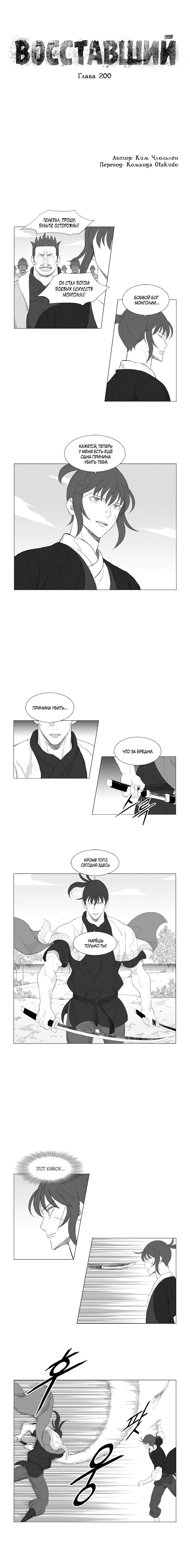 https://r1.ninemanga.com/comics/pic3/39/28263/1323035/1552582847821.png Page 1