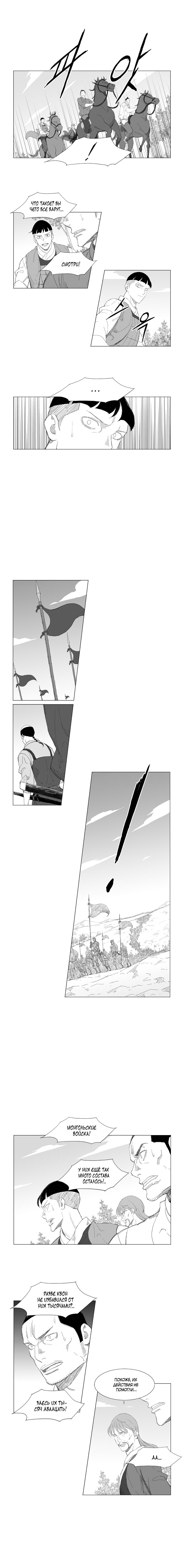 https://r1.ninemanga.com/comics/pic3/39/28263/1323035/1552582849929.png Page 3
