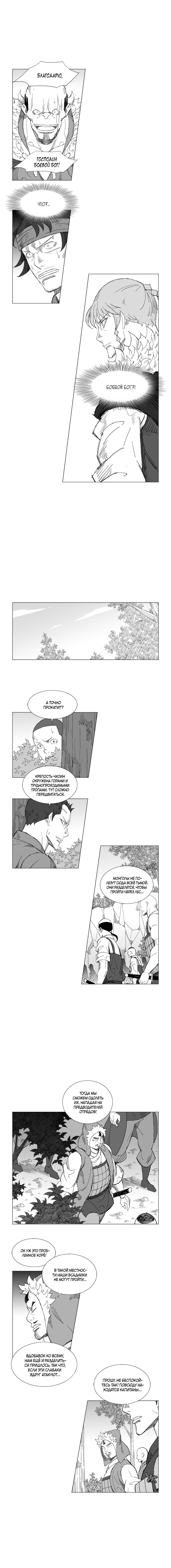 https://r1.ninemanga.com/comics/pic3/39/28263/1325929/1553301938883.png Page 3