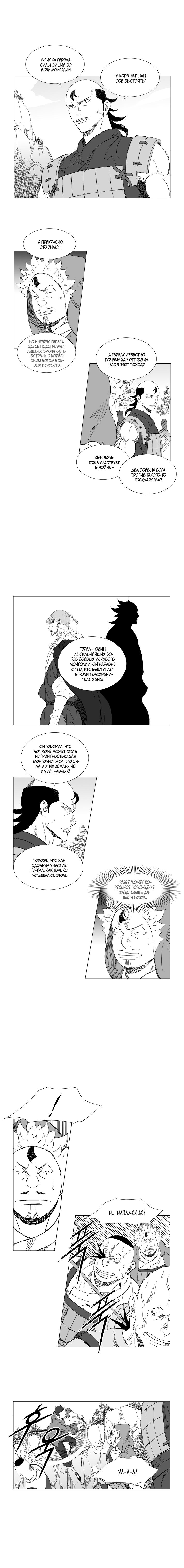 https://r1.ninemanga.com/comics/pic3/39/28263/1325929/1553301940344.png Page 4