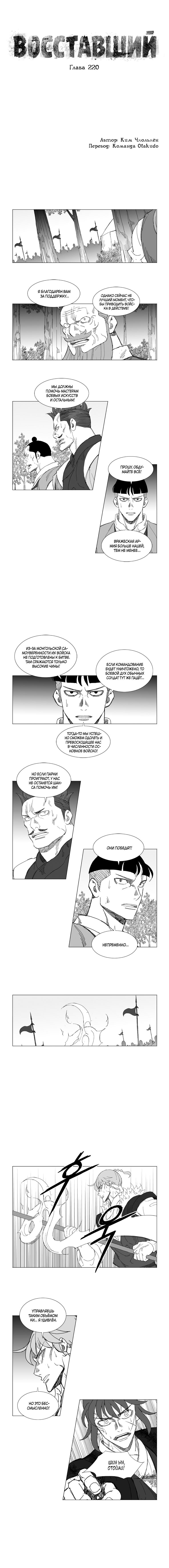 https://r1.ninemanga.com/comics/pic3/39/28263/1330951/1554656430524.png Page 1