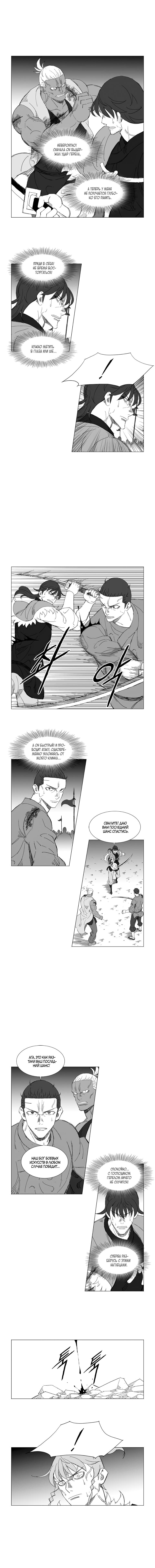 https://r1.ninemanga.com/comics/pic3/39/28263/1331552/1554926423159.png Page 2