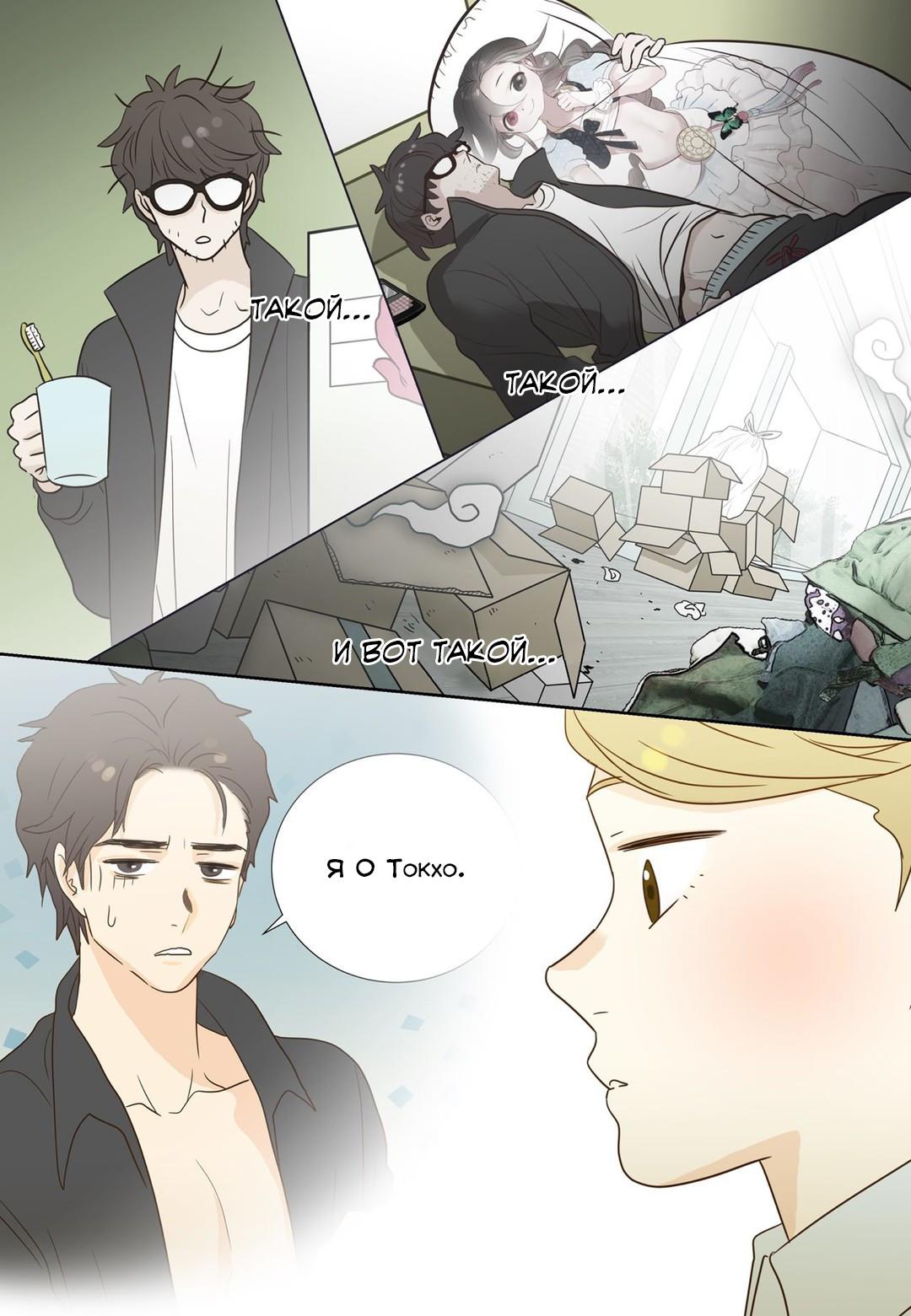 https://r1.ninemanga.com/comics/pic3/46/33774/1279571/1542876496590.jpg Page 5