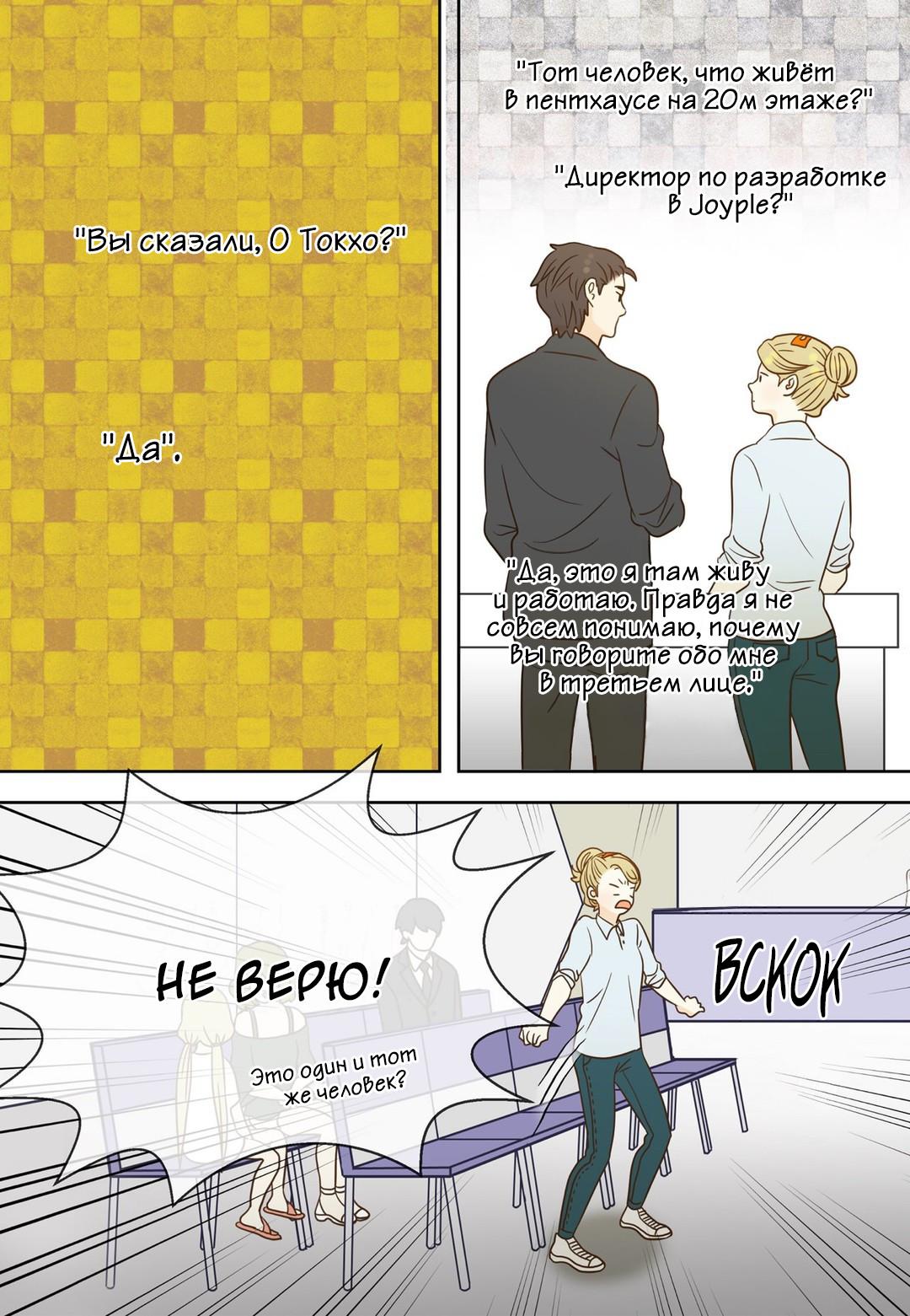 https://r1.ninemanga.com/comics/pic3/46/33774/1279571/154287649788.jpg Page 6