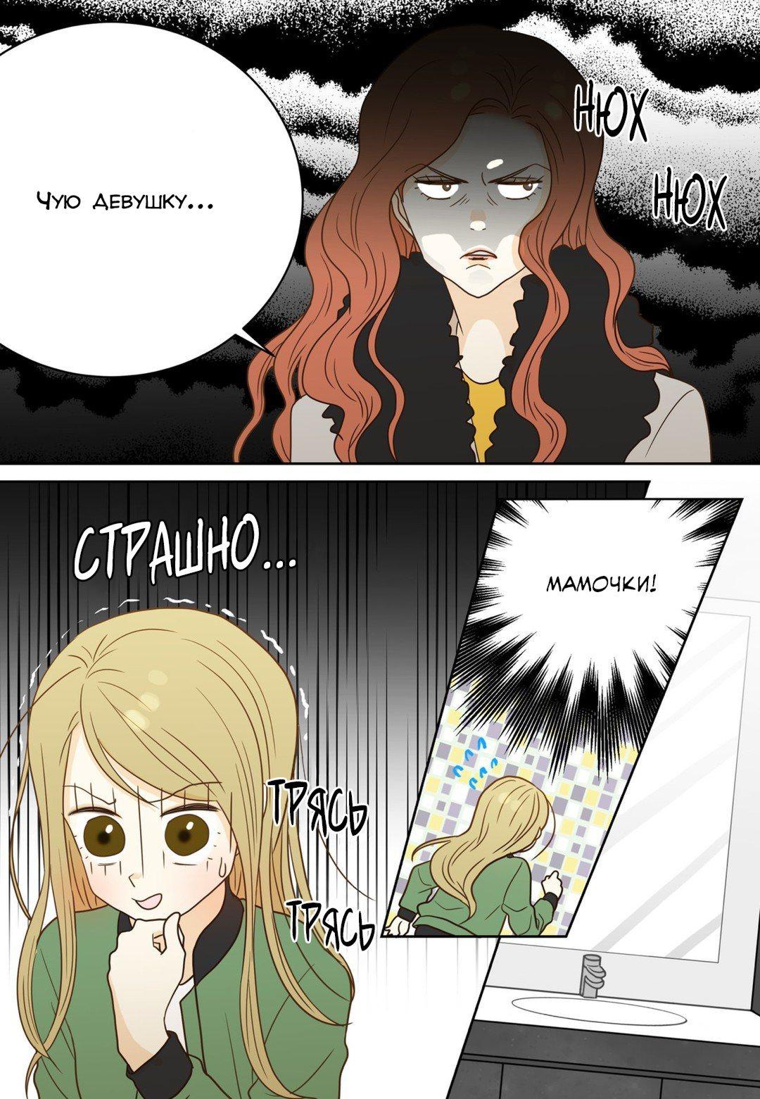 https://r1.ninemanga.com/comics/pic3/46/33774/1323252/1552615707779.jpg Page 3