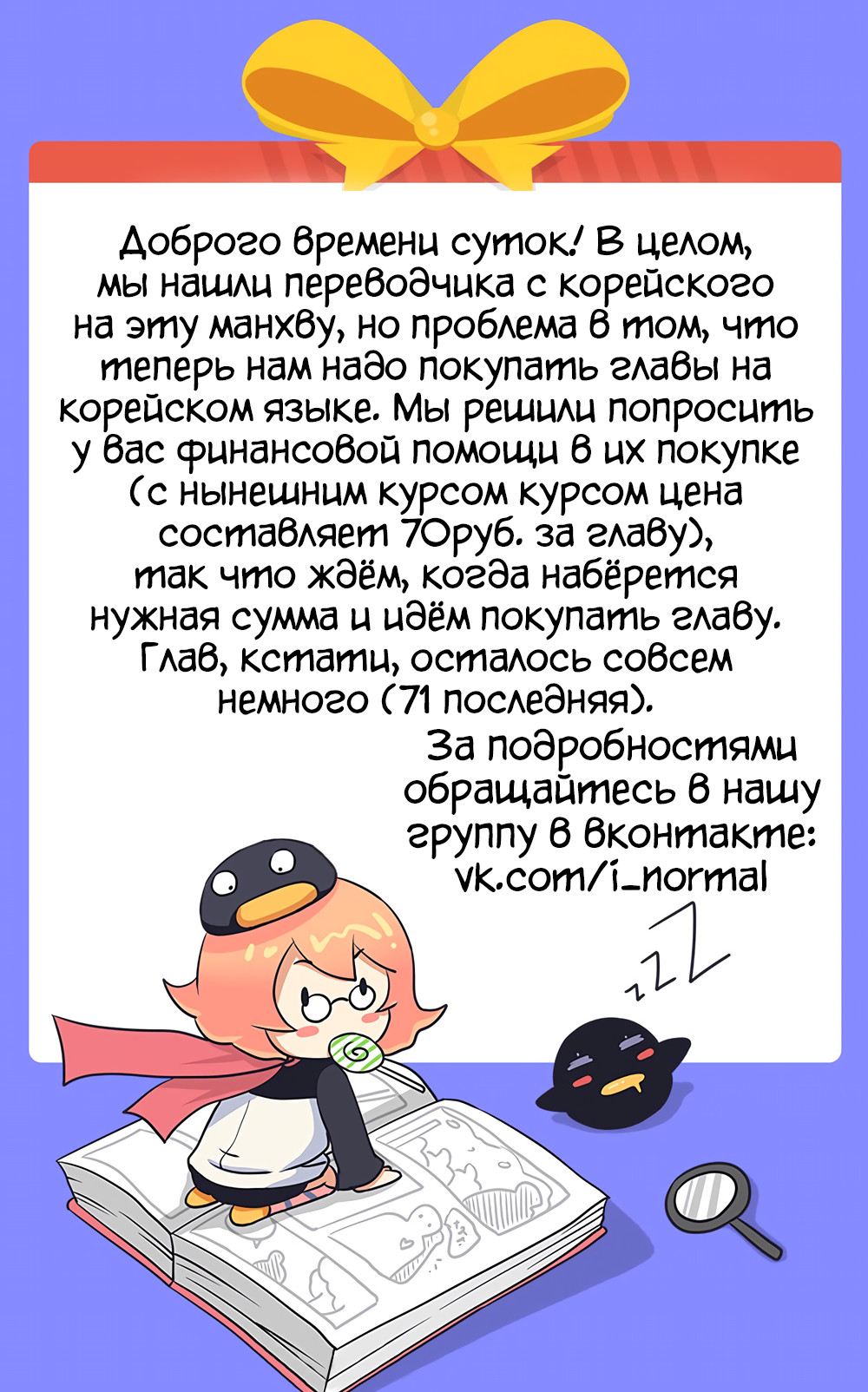 https://r1.ninemanga.com/comics/pic3/48/28784/1277179/1542357141280.jpg Page 5